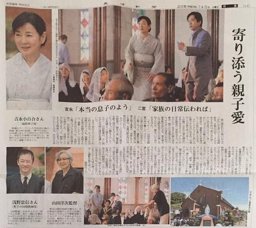 725長崎新聞g