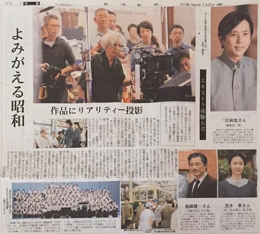 725長崎新聞j