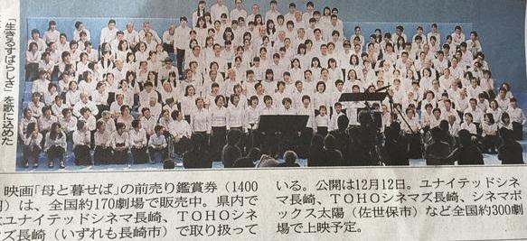 725長崎新聞m