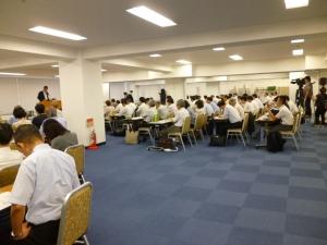 東京商工会議所セミナー3