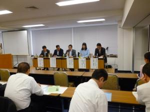 東京商工会議所セミナー1