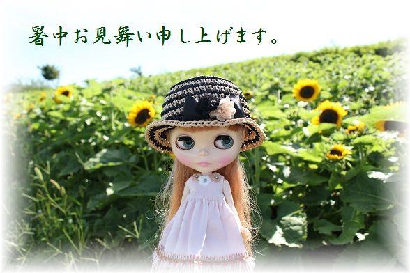 IMG_9679.jpg