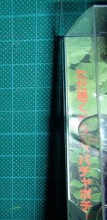 CDQsCWaAtyDb8MM1420295950_1420295984.jpg