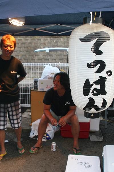 2015西磯CUP前半戦 (79)