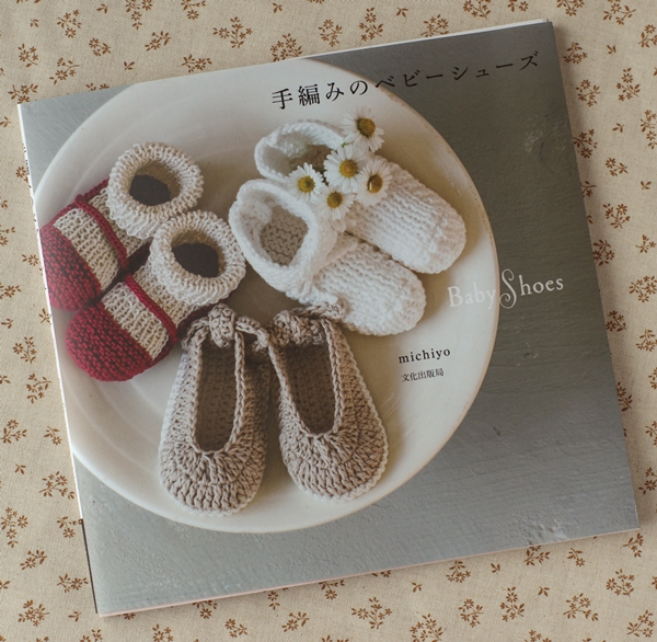 book_baby1.jpg