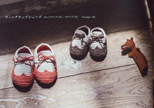 book_baby3.jpg