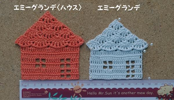 house_moni5.jpg