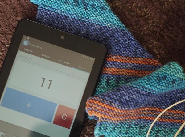shawlet1.jpg