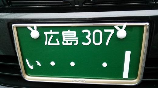 20150705c.jpg