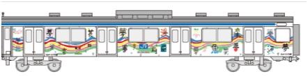 ゆめのまち列車イメージ