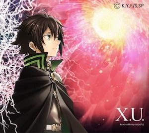 XUアニメ版