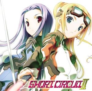 SHORT CIRCUIT Ⅱ