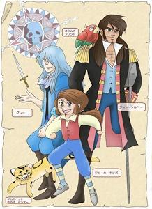 宝島主要登場人物