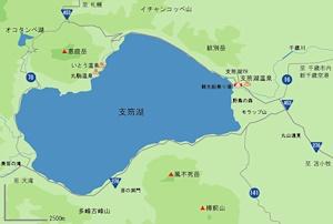 支笏湖と支笏三山