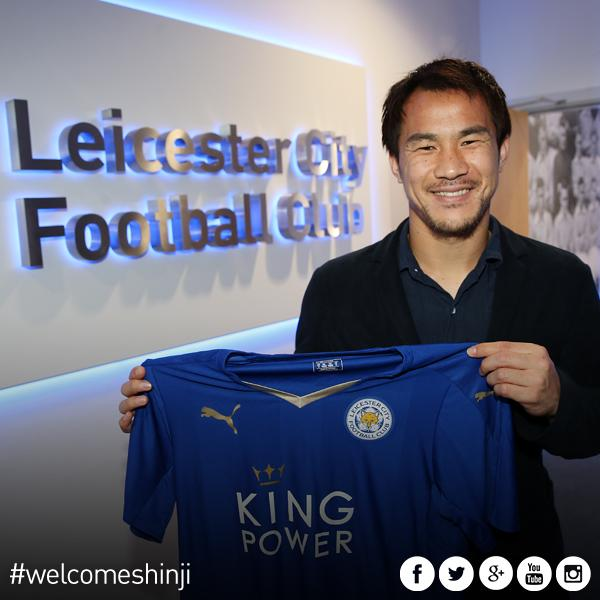 okazaki shinji welcome city