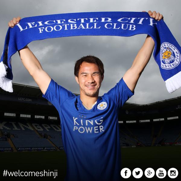 Leicester secure sign Shinji Okazaki