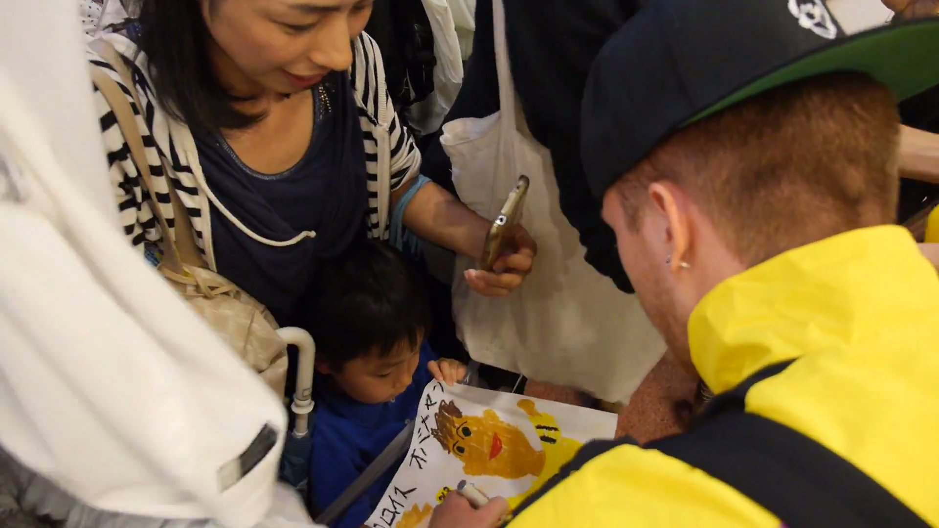 Marco Reus SIGN JAPANESE BOY