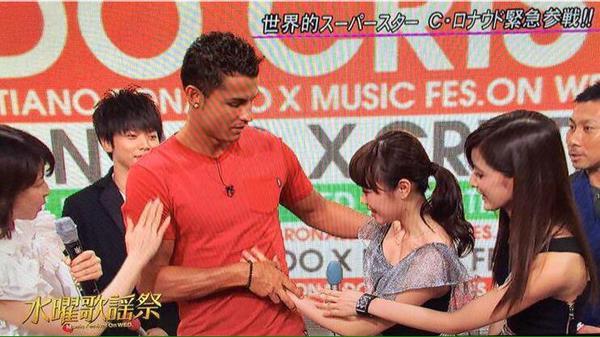 Japanese TV Show Cristiano Ronaldo