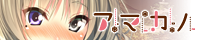 banner_s02_20150809233637203.png