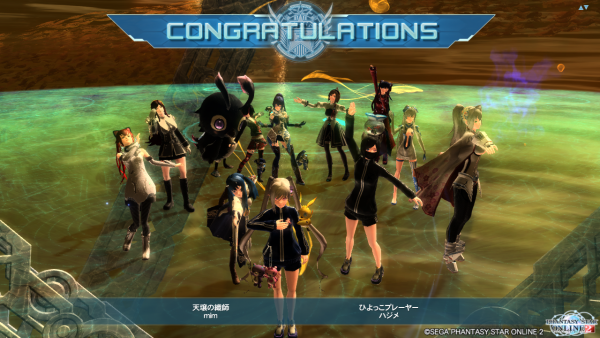 pso20150712_131840_001.png