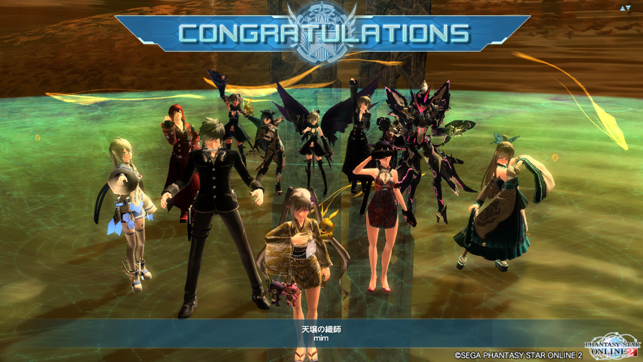 pso20150714_131337_000.png