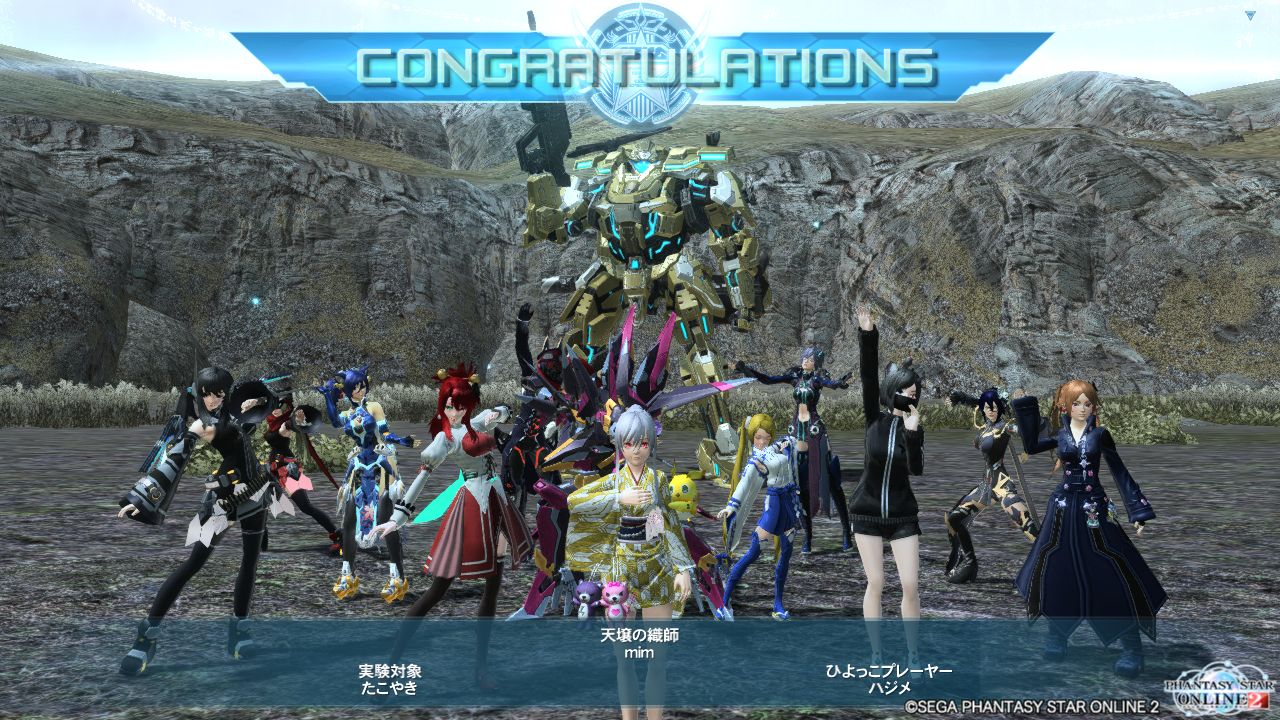 pso20150718_234156_003.png