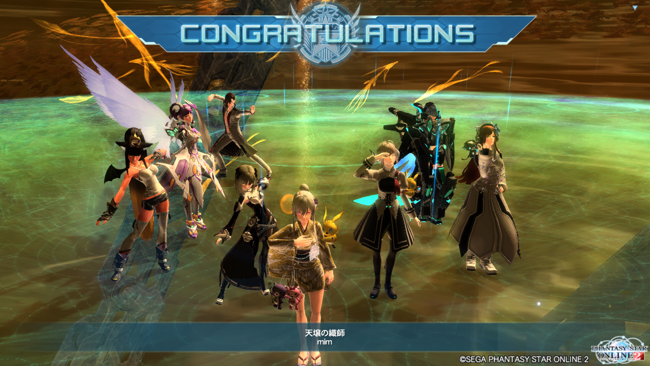 pso20150719_111918_001.png