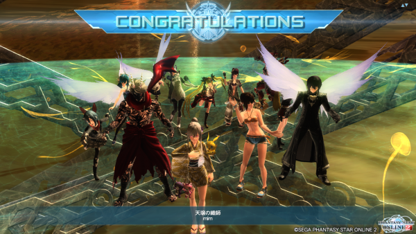 pso20150720_131203_003.png
