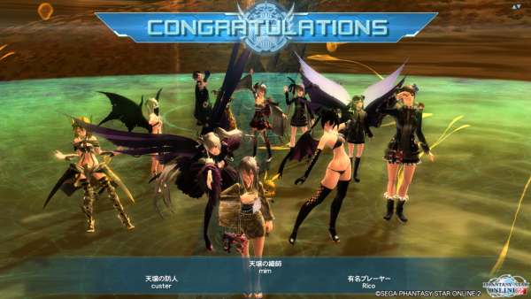 pso20150721_231334_003.png