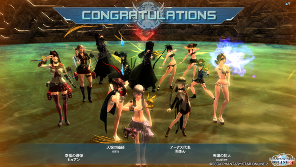 pso20150723_235313_013.png