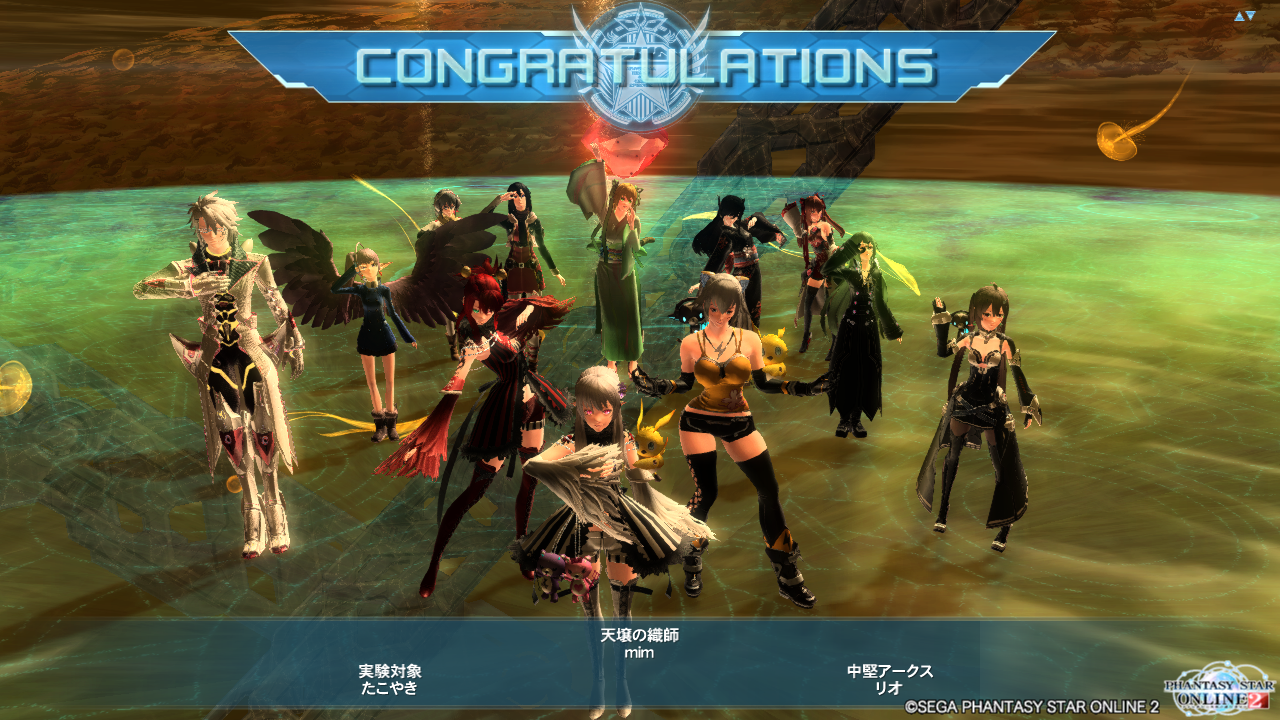 pso20150727_233947_012.png