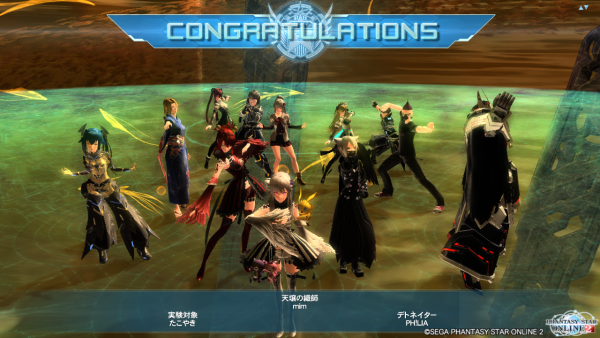 pso20150728_134221_001.png