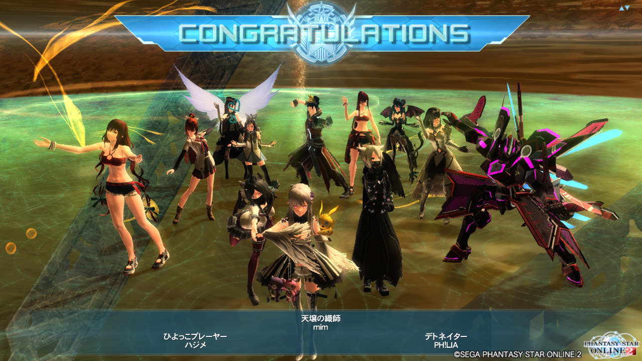 pso20150729_224257_015.png