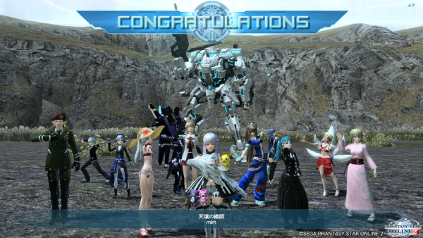 pso20150801_113724_001.png