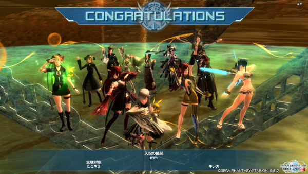 pso20150801_134619_008.png