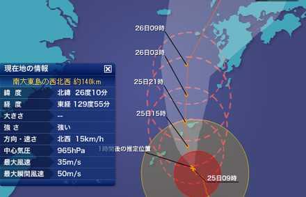 台風12号-7