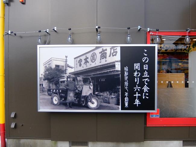 20150530-415.jpg