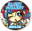 gallerybanner_ana.png