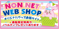 webshop_banner450.png