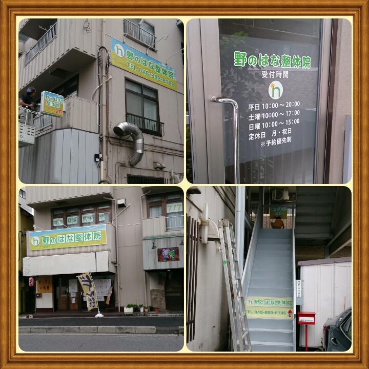 20150707_113751.jpg