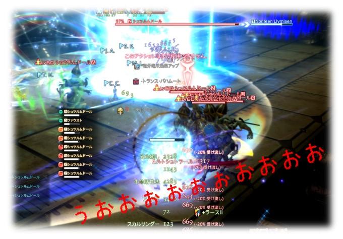 ffxiv_dx11 2015-07-21 22-24-45-35