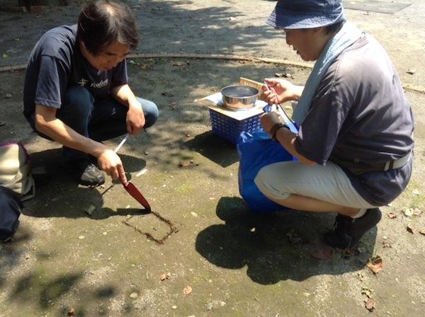土壌測定1