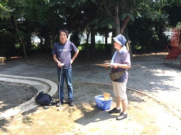 土壌測定2