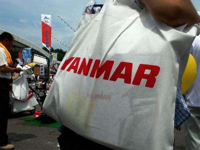 ヤンマーの袋