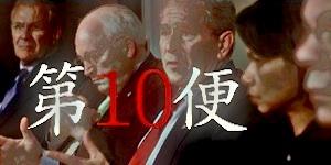 un00mokuji_un10.jpg
