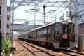 阪急1000系1004Fリラックマ号下り(20150726)
