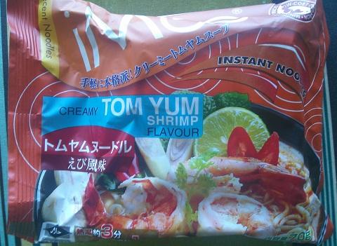 foods46.jpg