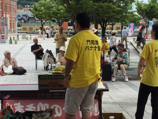mojikou10IMG_2737.jpg