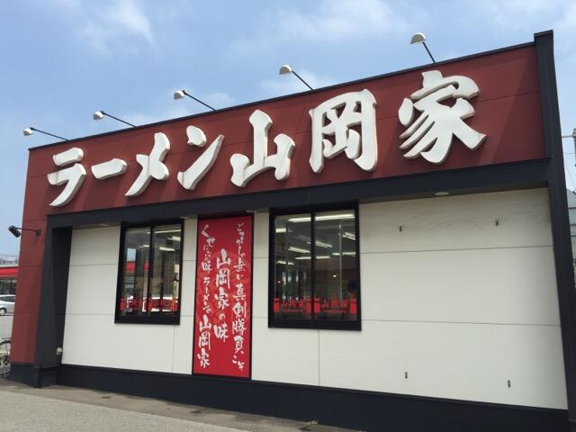 yamaoka07112.jpg