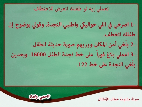 1606250_367315263432043_4444263412008010855_o.jpg